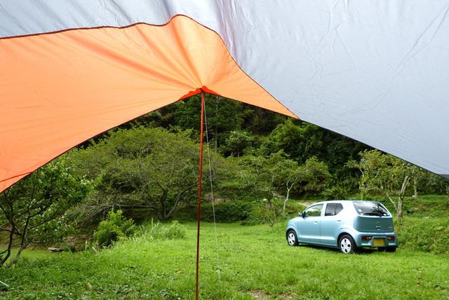 rainy-camp